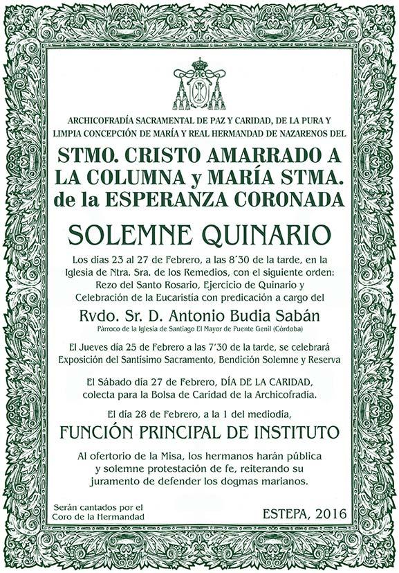 quin016